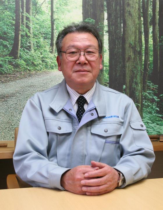 代表取締役社長 野村 文孝